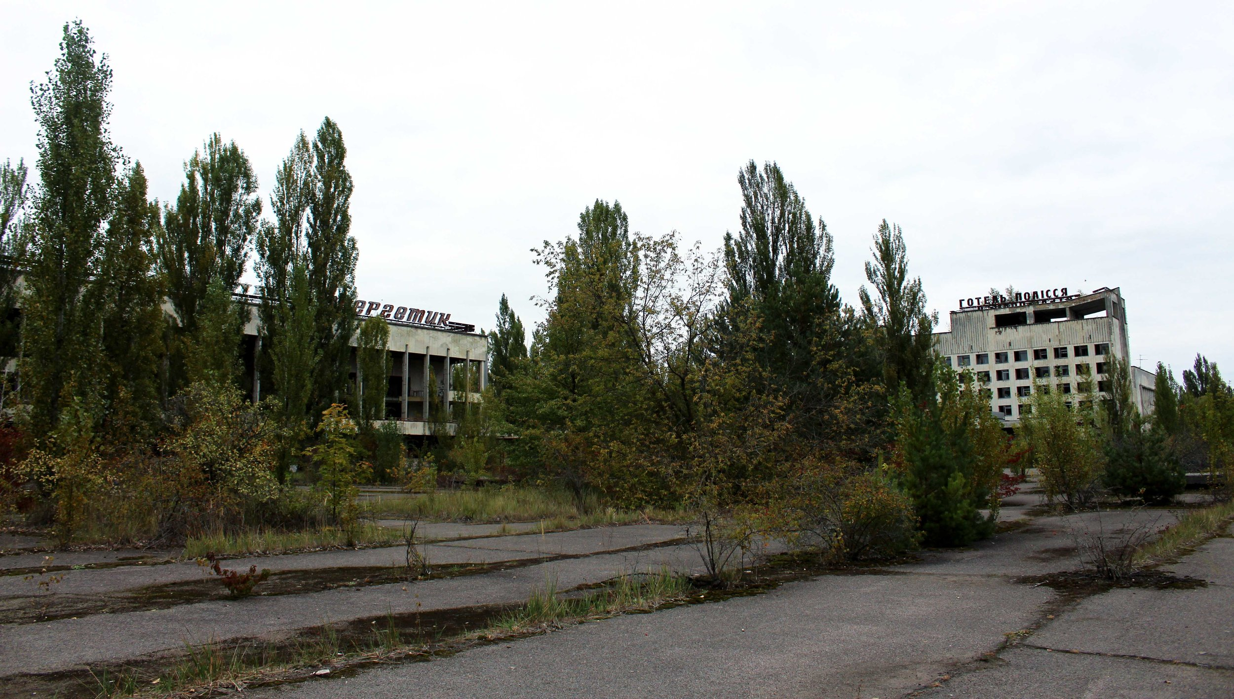 Chernobyl: Visiting the site of a disaster