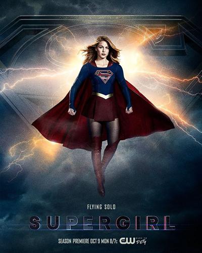Supergirl (2015-)