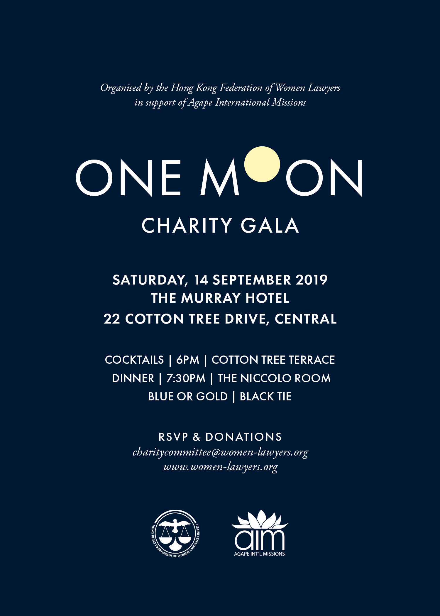 Event invite for a charity gala