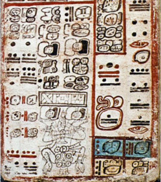 Az Tzul Ahaw, Venus God, in Dresden Codex p. 58 (both photos)