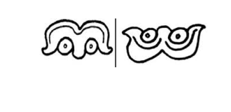Mayan 'Ek' glyph for star. Venus as Morning Star and Evening Star.