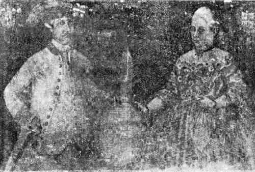Don Alonso Manuel Peón and his wife Doña Leonor de Cárdenas.  Source:  angelfire.com .