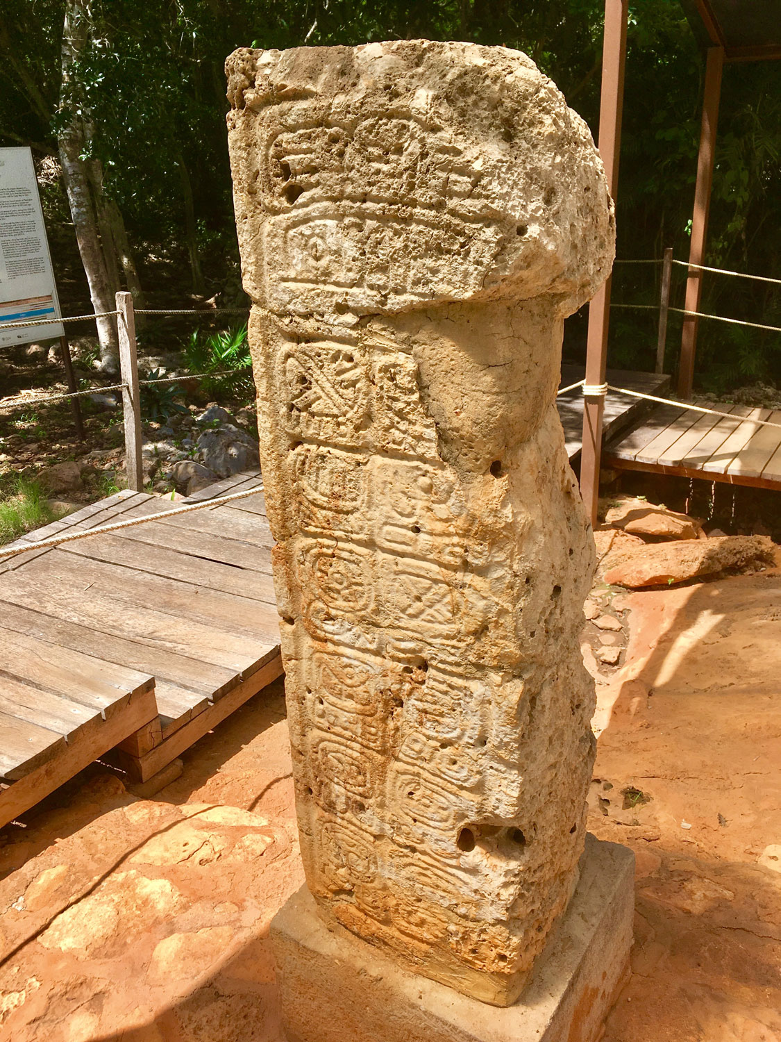 A stela by the entrance with no description or date.