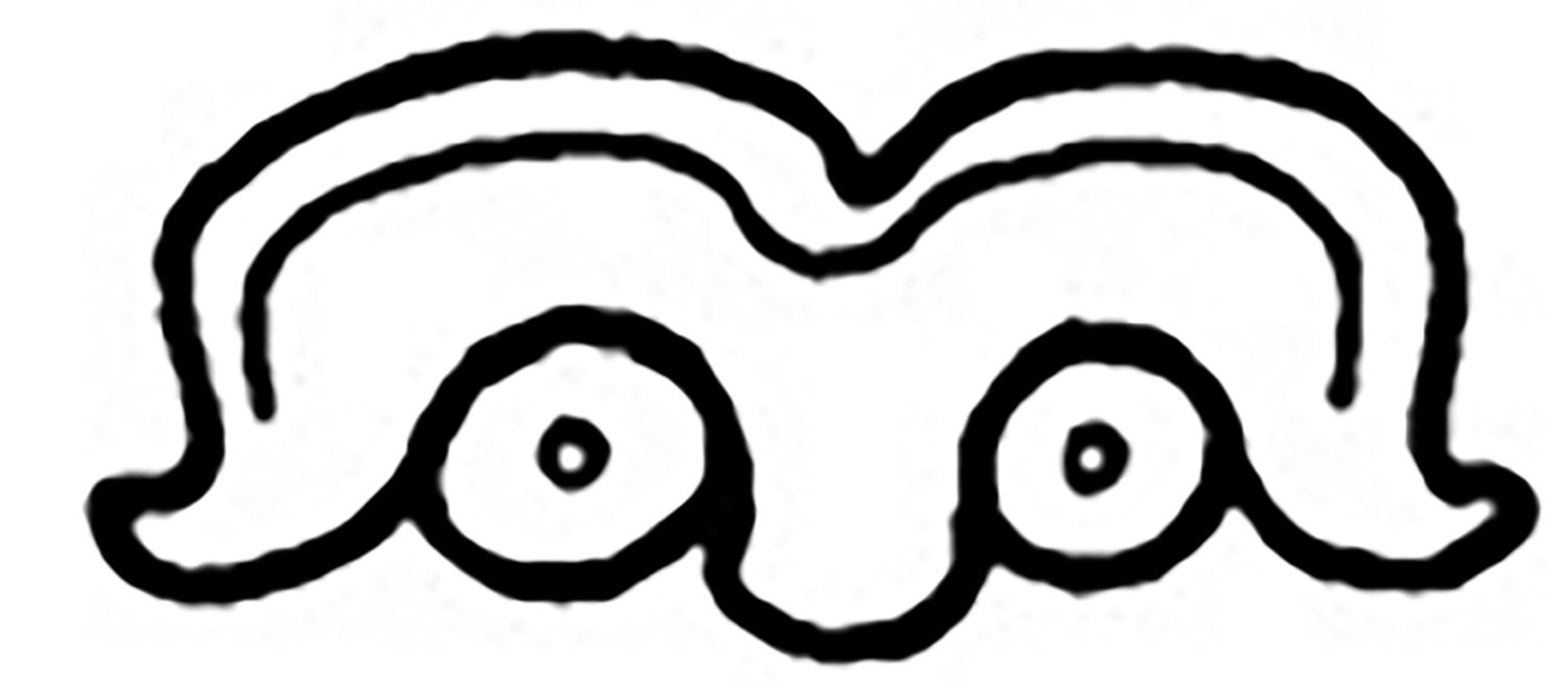 Venus glyphs representing the duality: the symbol on the left most likely representing the Evening Star, on the right the Morning Star.