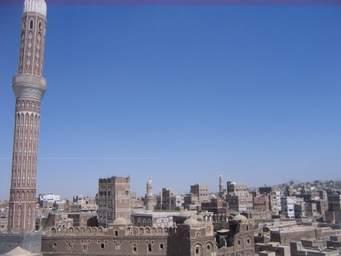 Byen Saanaa, hovudstaden i Jemen.