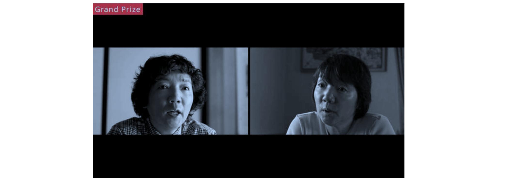plain voices, Two channel video,  8min. 3Sec, grand prix japan media art festival