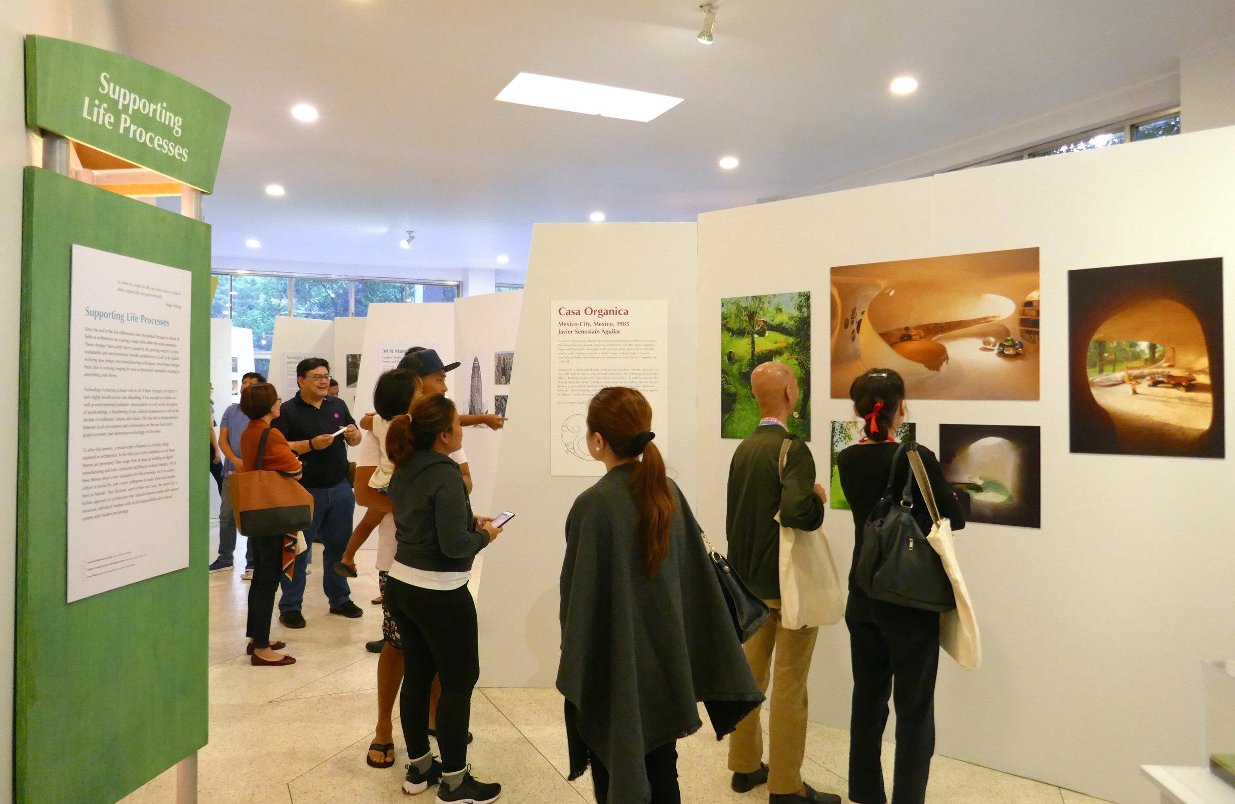 9.2.1 Vargas Museum 2018 - 16.jpg