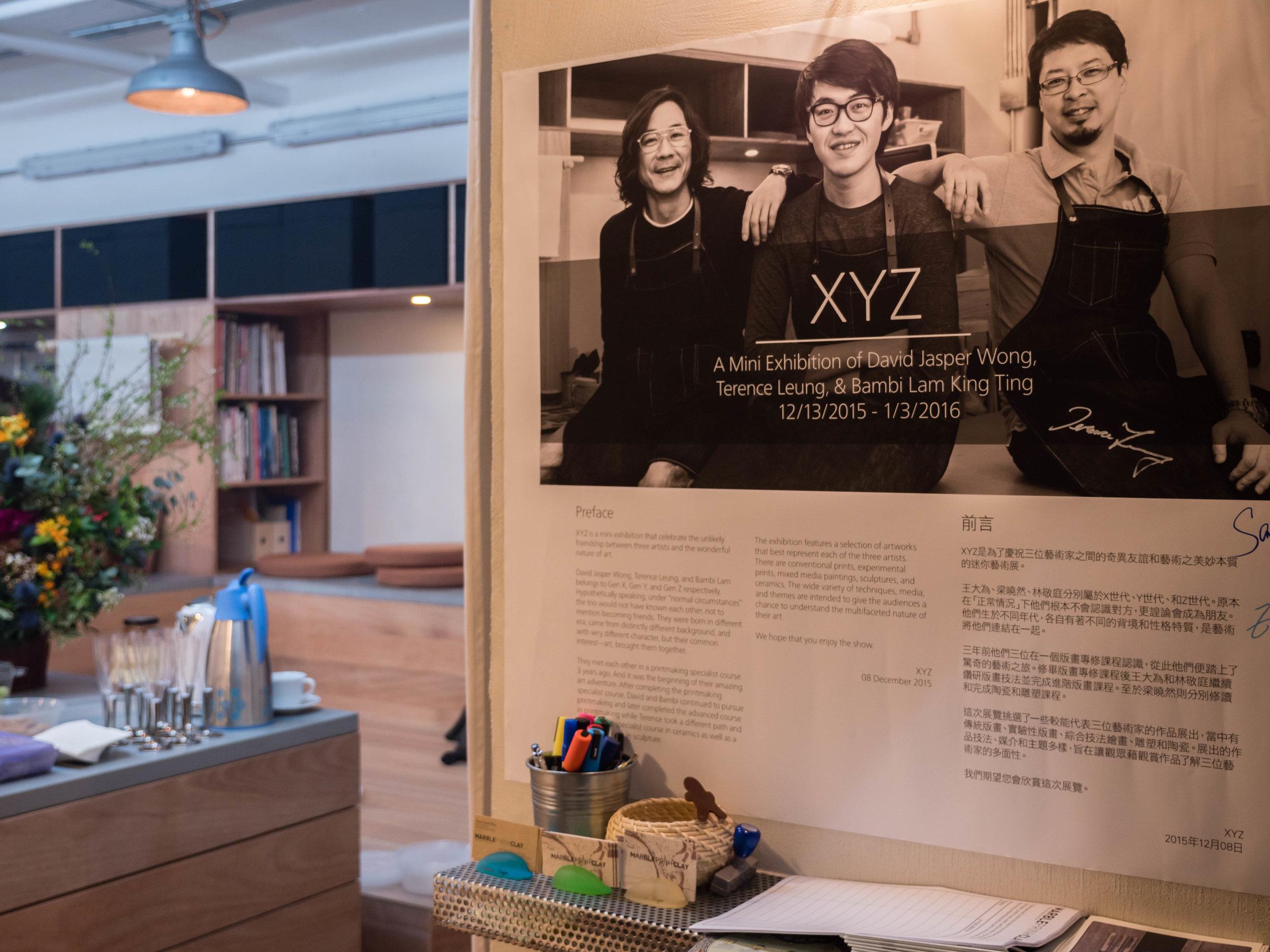 XYZ Mini Exhibition - Grand Opening of MPC Printmaking Studio