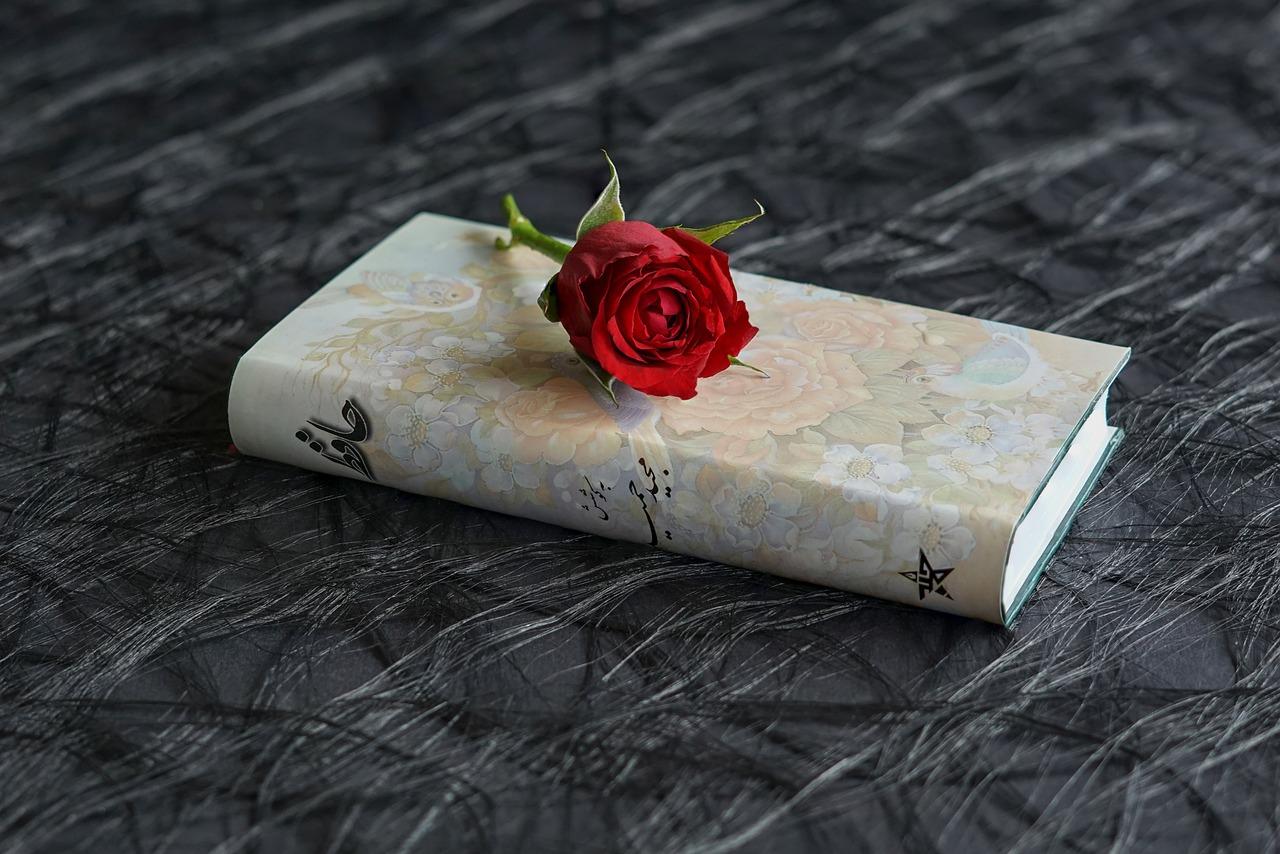 persian-poems-3199610_1280.jpg