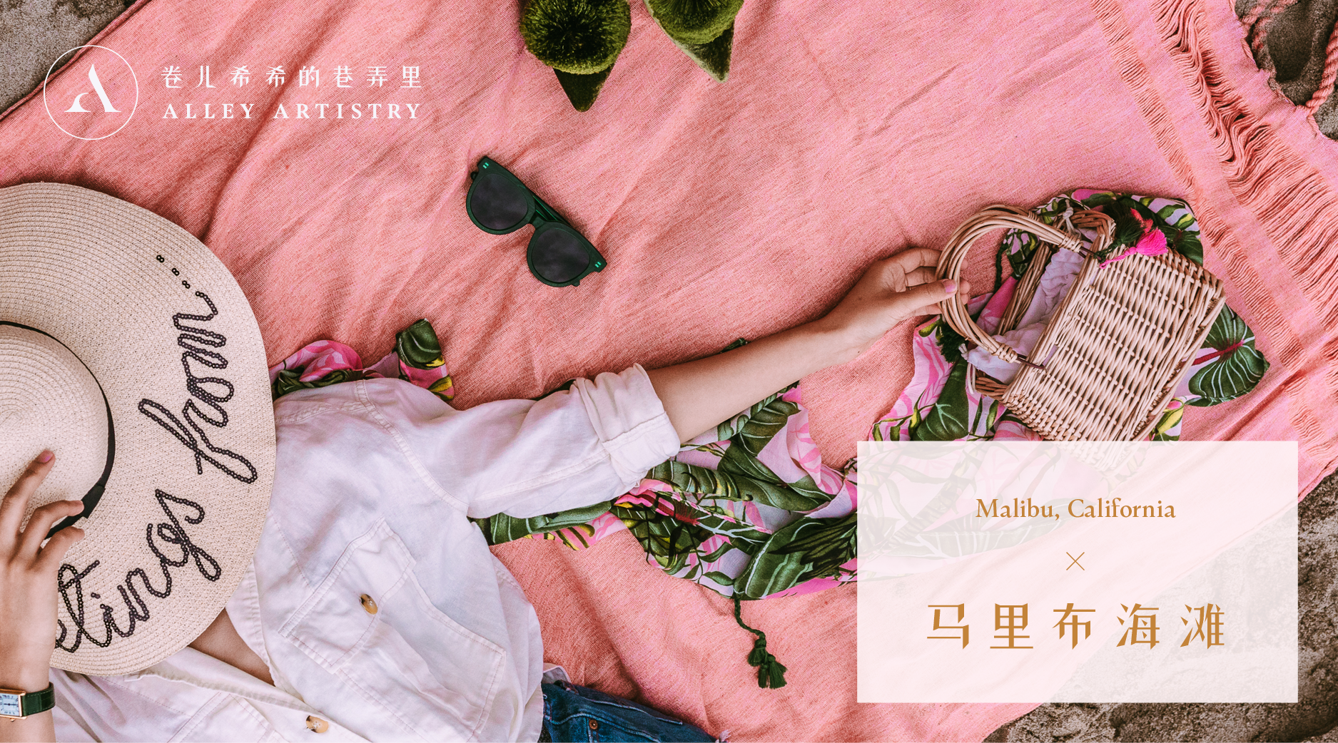 Wechat Cover Image.png