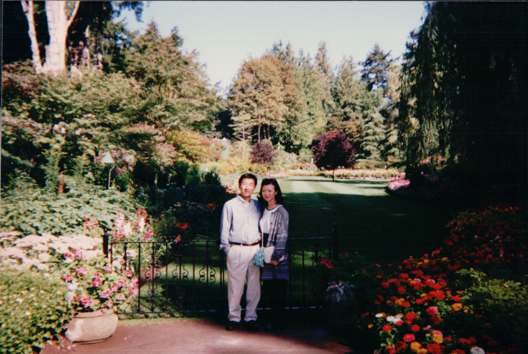 John's parents.