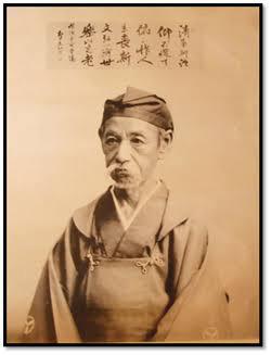 Fujisawa Nangaku