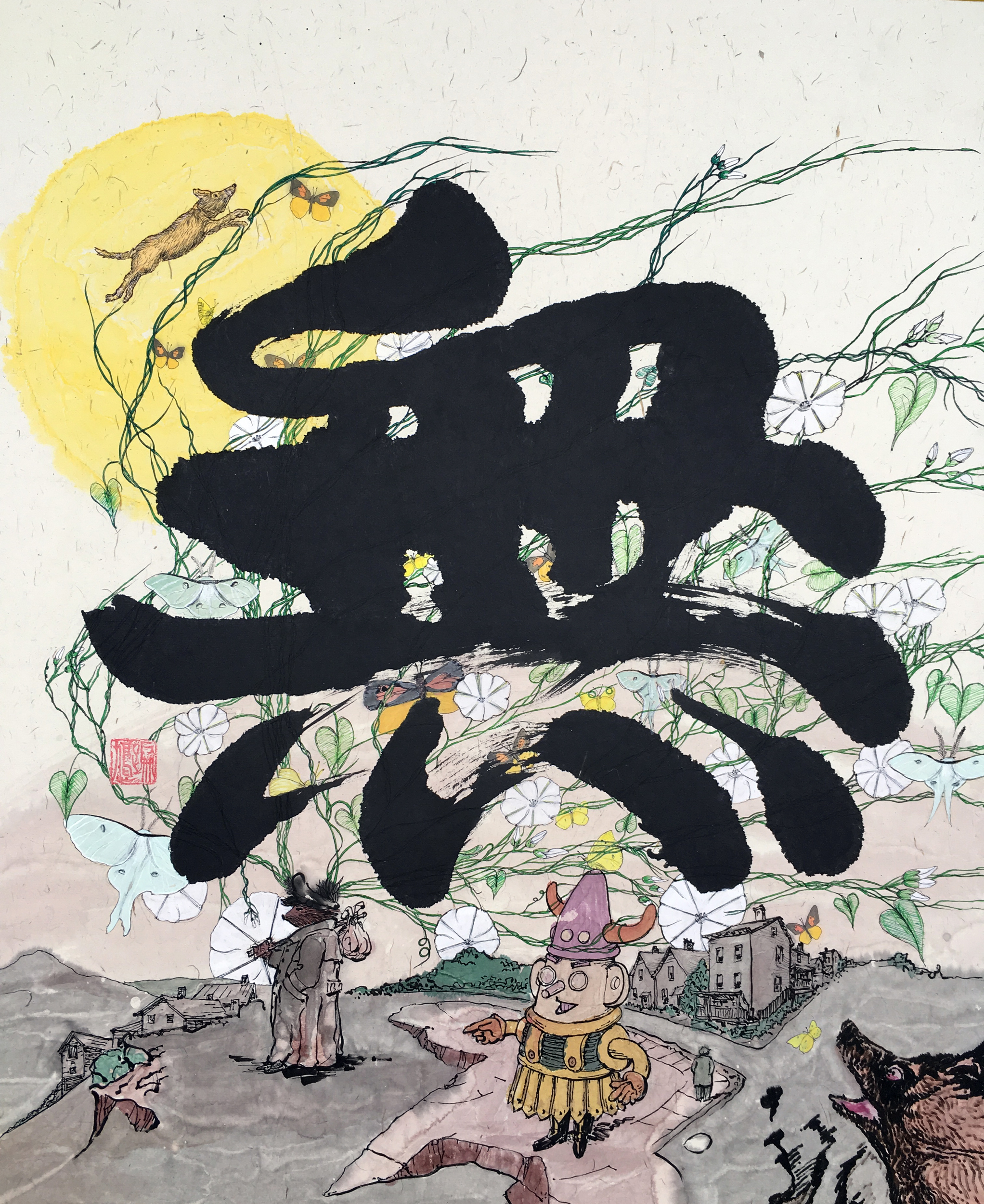 calligraphy and scene