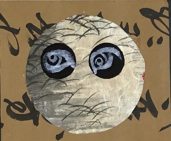 Joshi's eyes by Kazuaki Tanahashi