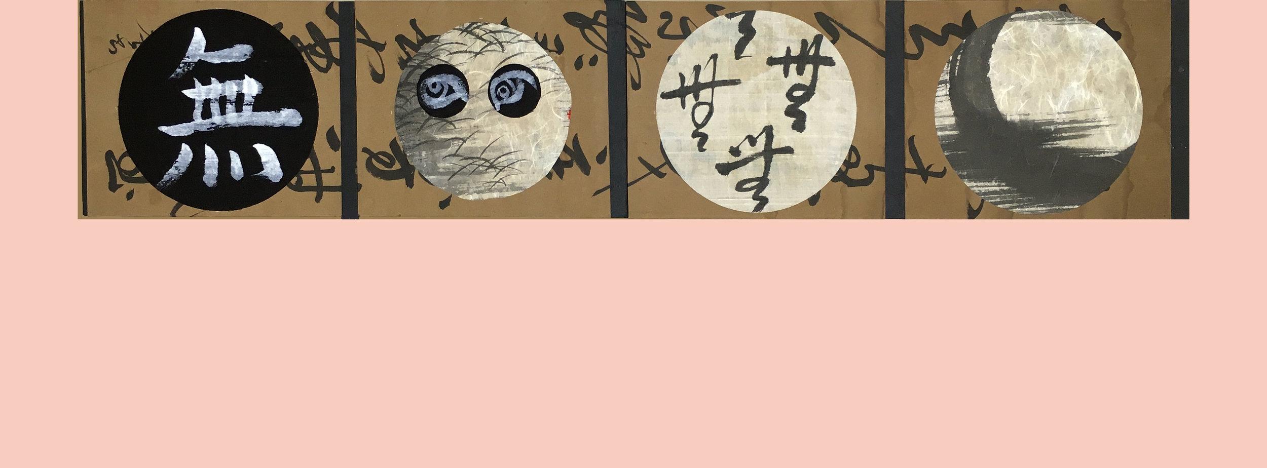 Joshi Eyes Mu, four-part folding screen
