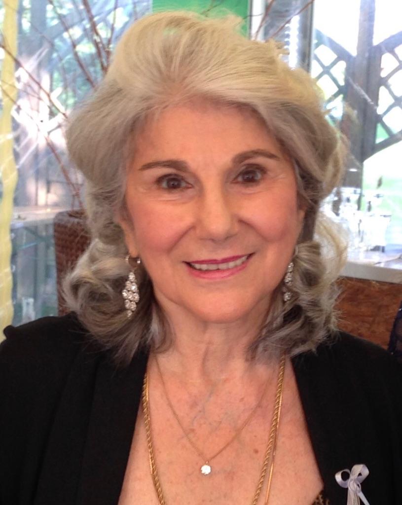Rosemary Ann Hakim