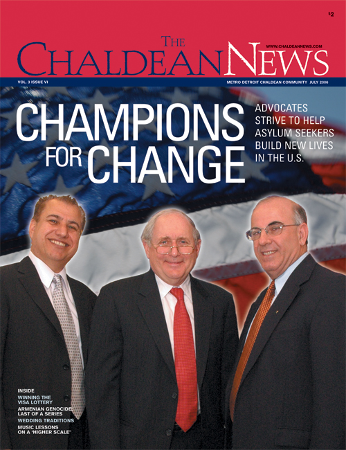 JULY 2006