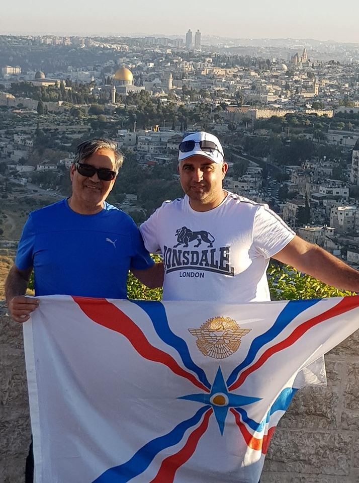 Dr. Yaov Maoz, an Assyrian Jew and Remon Lazar, an Assyrian Christian