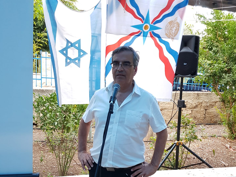 Dr. Yaacov Maoz