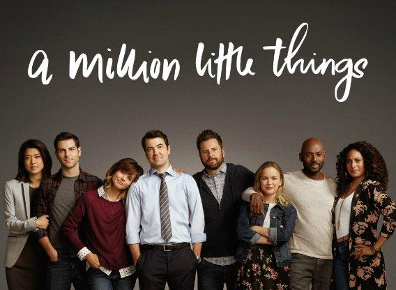 a-million-little-things.jpg