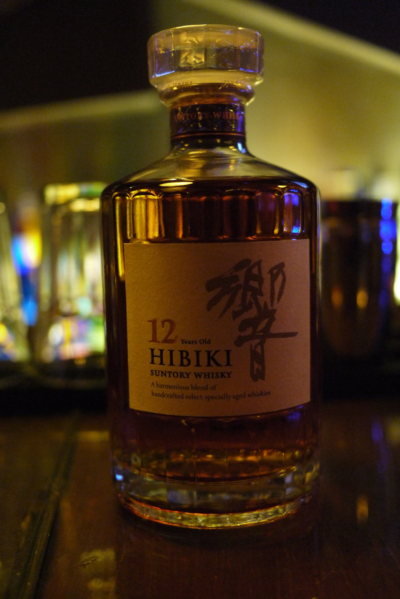 japanese whiskey was awarded 'best whiskey in the world' in the 2015 world whiskey bible...