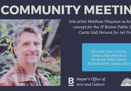 We hope this community meeting to discuss the new art project planned for the front lawn is in your calendar - see you at the JP Branch Library on June 1 at 3pm!
