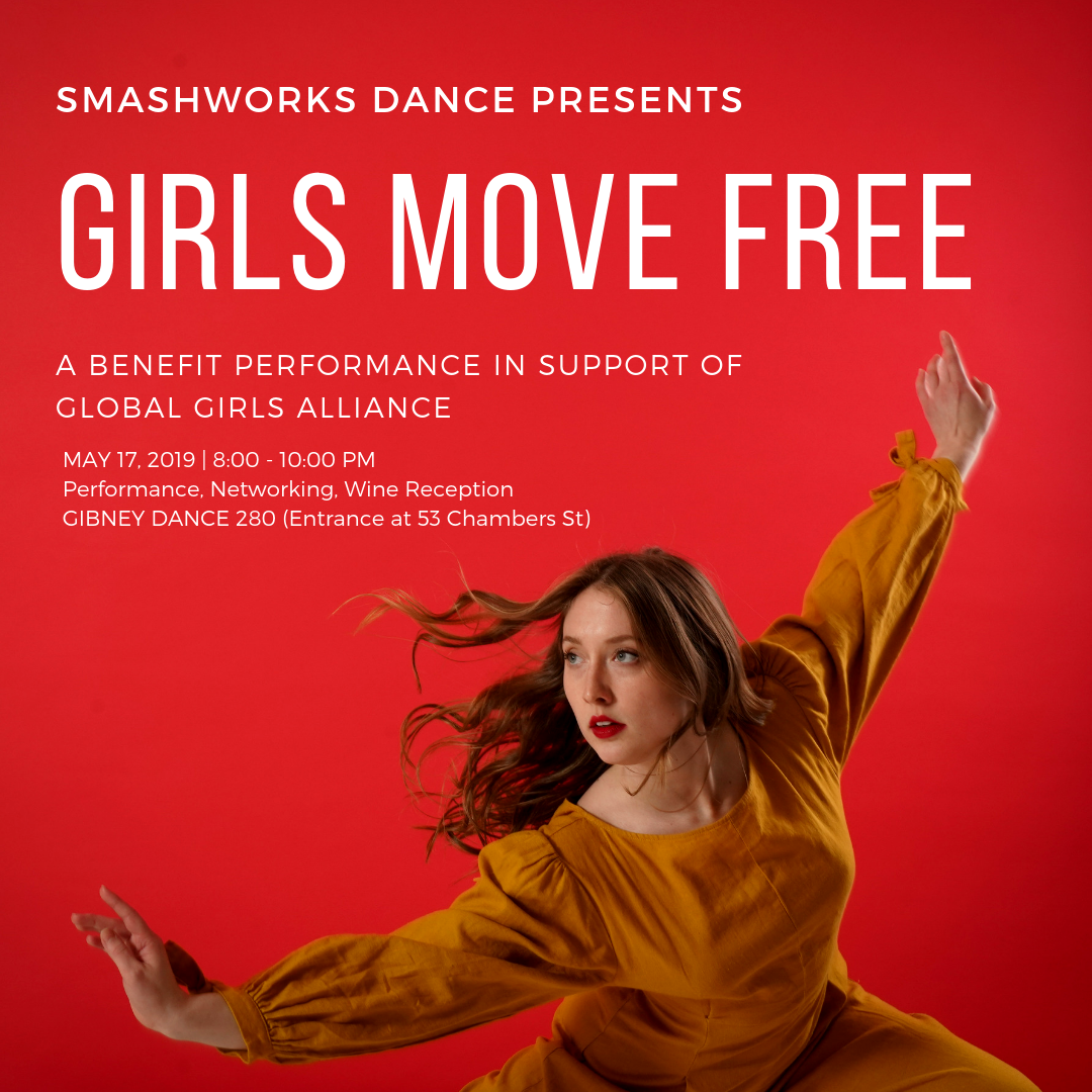 Benefit Performance supporting Global Girls Alliance, hosted at Gibney Dance 280
