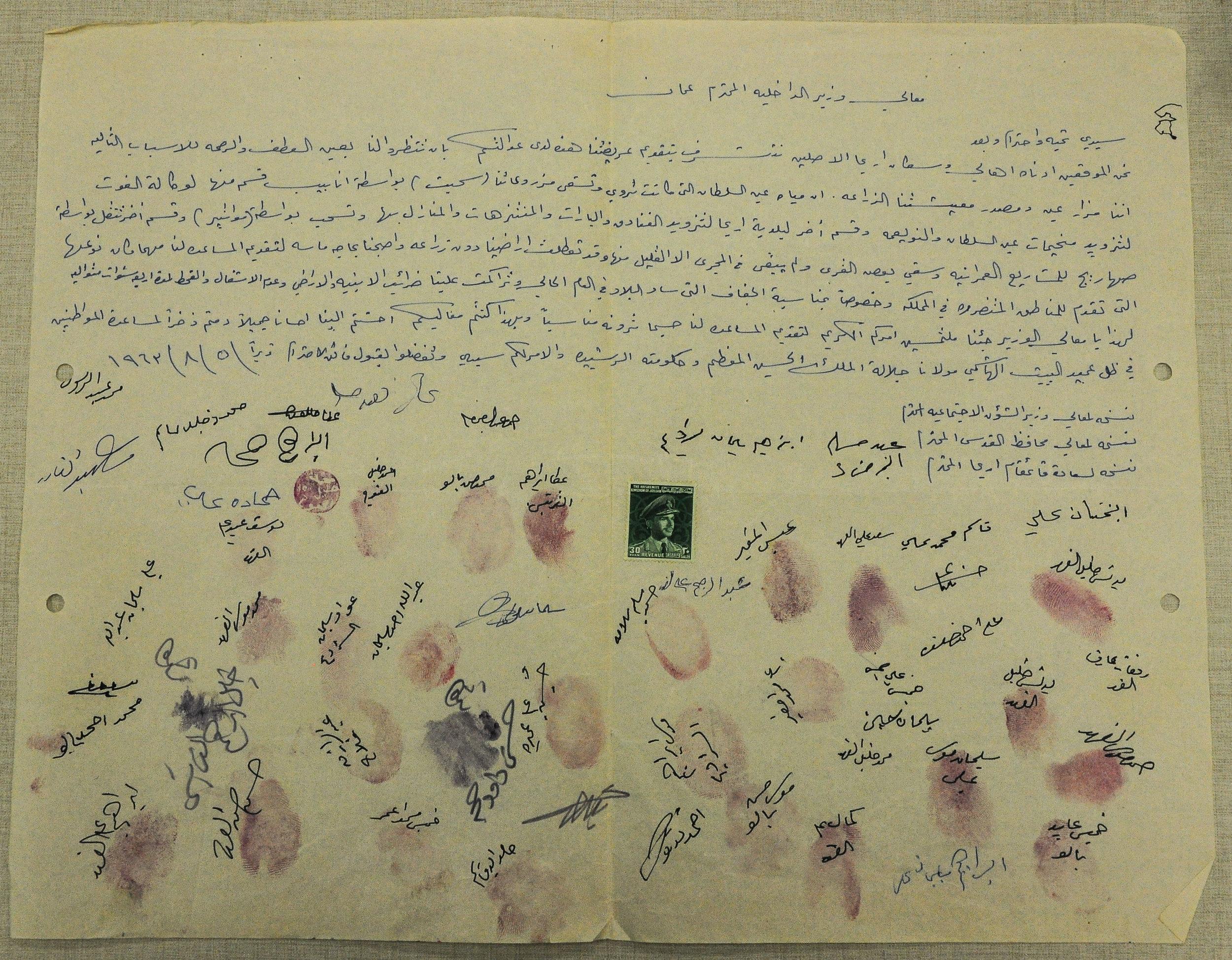 Israel State Archives, MGA 39/11.