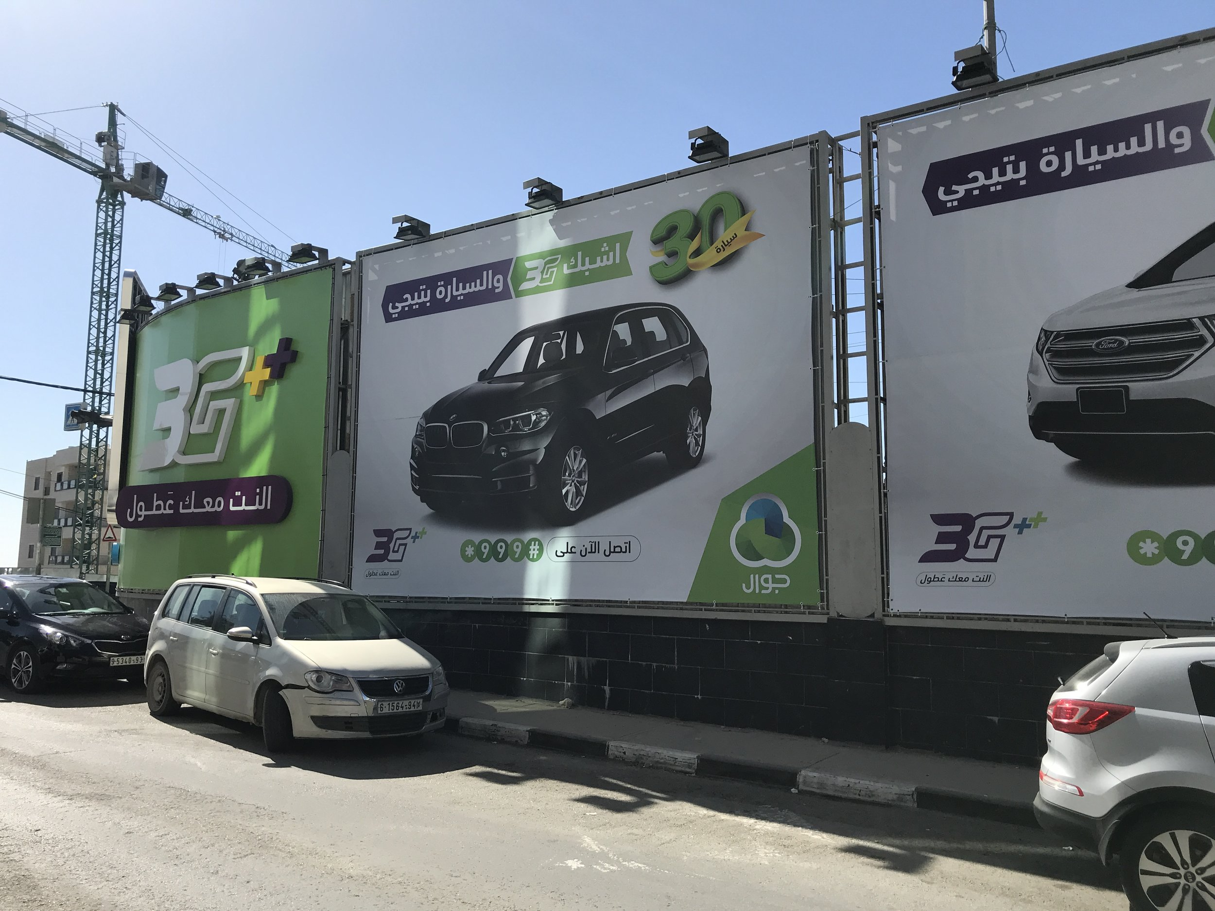 Sign up for 3G, win a car.