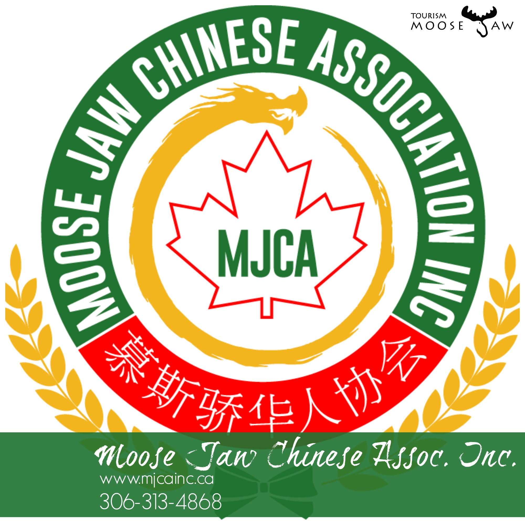 MJ Chinese Assoc..jpg