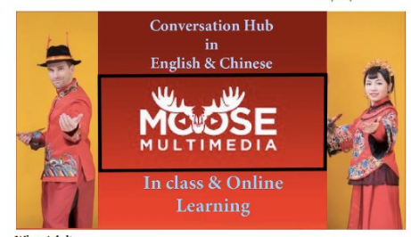 In partnership with the Moose Jaw Chinese Association INC, the Moose Jaw Public Library will be hosting free English conversation sessions for newcomers, with an emphasis on Mandarin-speakers learning English. Join us and learn English in a relaxed and casual environment!