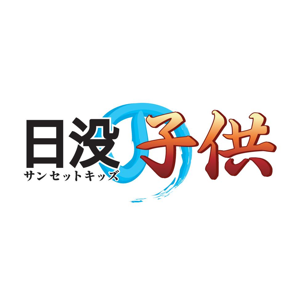 SansettoKizzu_JapaneseLogoDesign.jpg