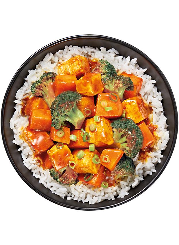 FM05-350-VegetarianKatsuCurry2.jpg