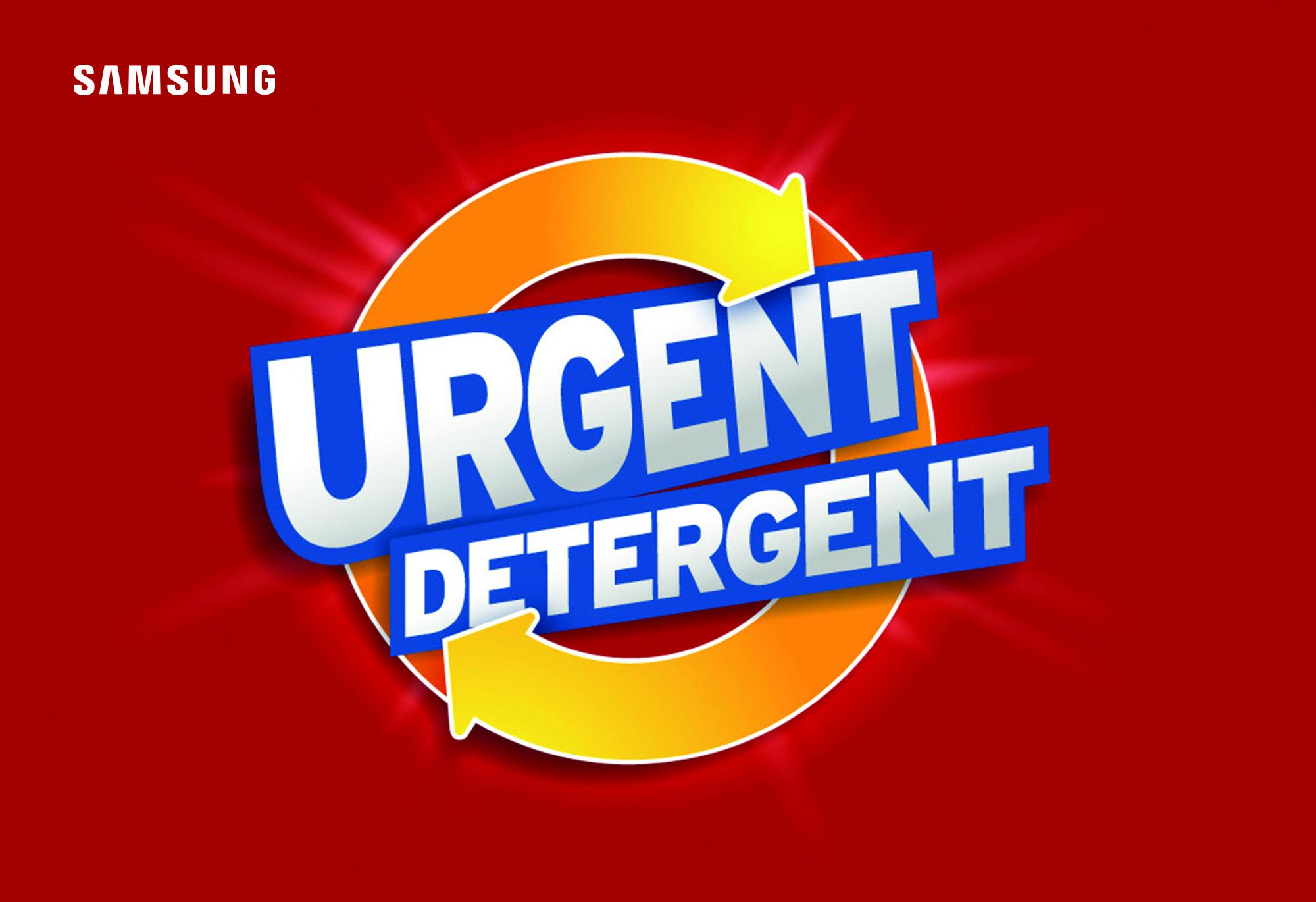 Samsung Urgent Detergent logo