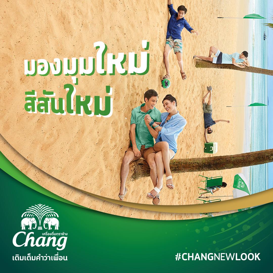 Chang_Social_Static_TVC_03-BEACH.png