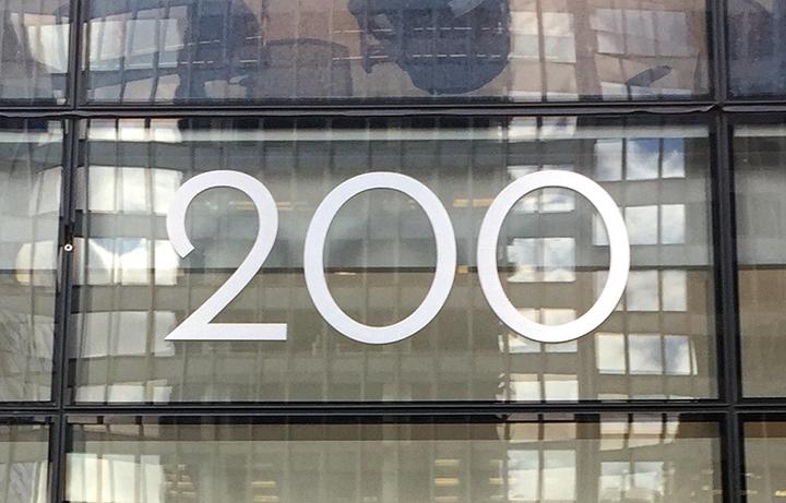 200 North (detail)