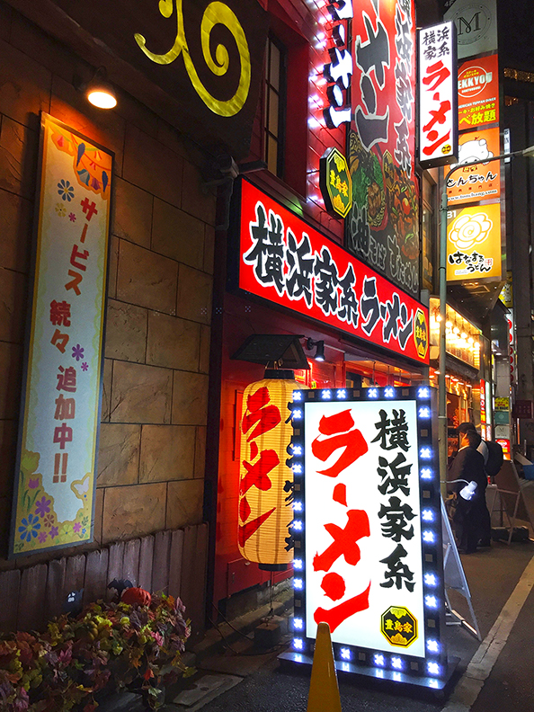 TYPICAL NIGHT SCENE IN KYOTO