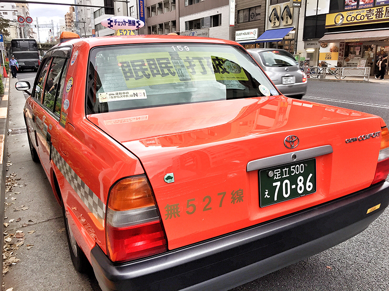 TAXIS RULE HERE!