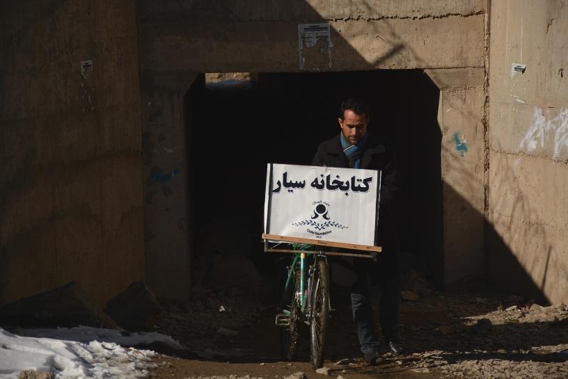 Afghanistan_2913_Abdullah_Shayagan_01_Mar_2016_7.jpg