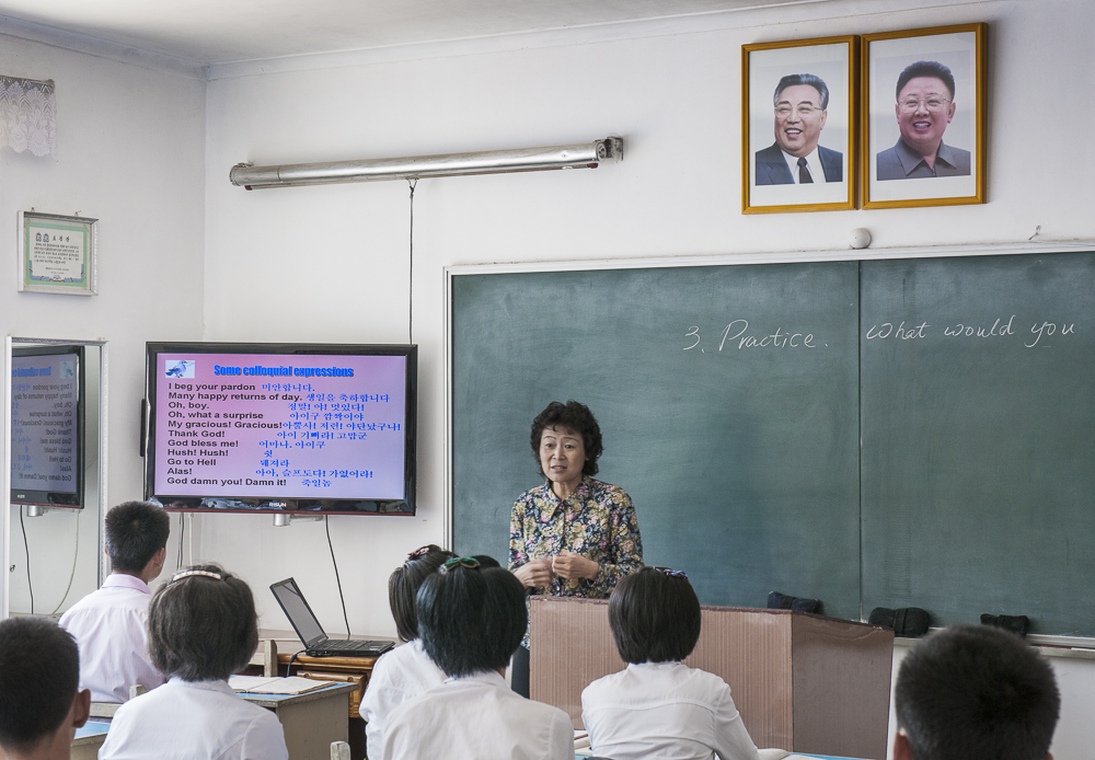 North_Korea_2203_Mark_Edward_Harris_22_Jan_2016_0.jpg