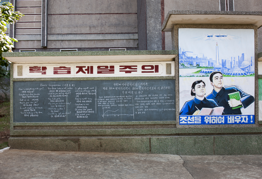 North_Korea_2203_Mark_Edward_Harris_22_Jan_2016_6.jpg