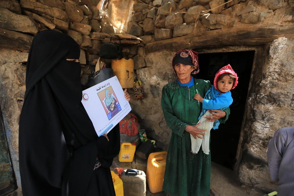 Yemen_2772_Ibrahim_Malla_29_Feb_2016_5.jpg