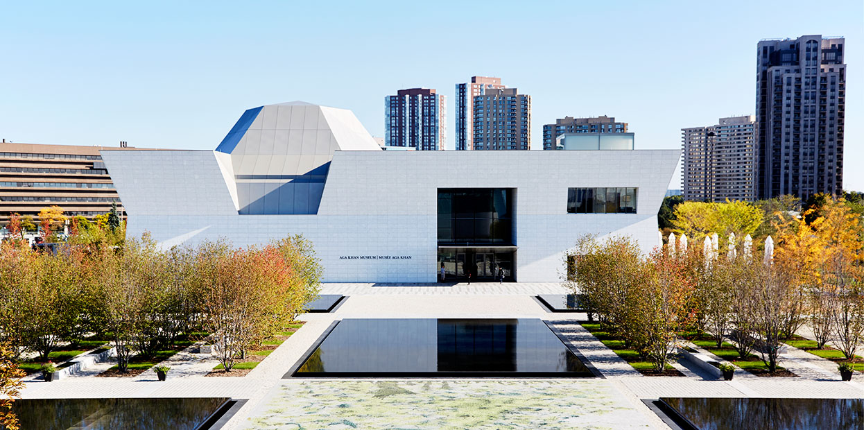 The Aga Khan Museum in Toronto, designed by Fumihiko Maki