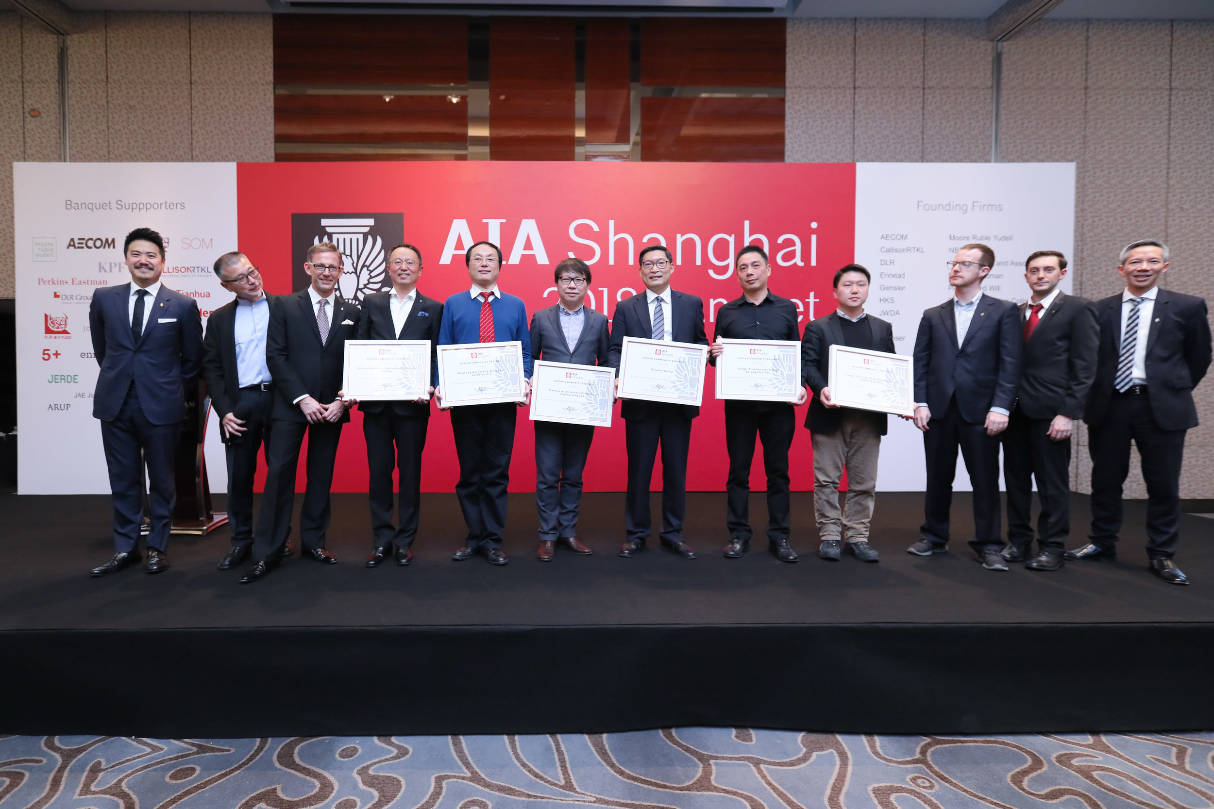 We took a chance to recognize our community partners, which included Arcplus, Tonji University College of Architecture and Design, the Architectural Society of Shanghai, China, and Tianhua.