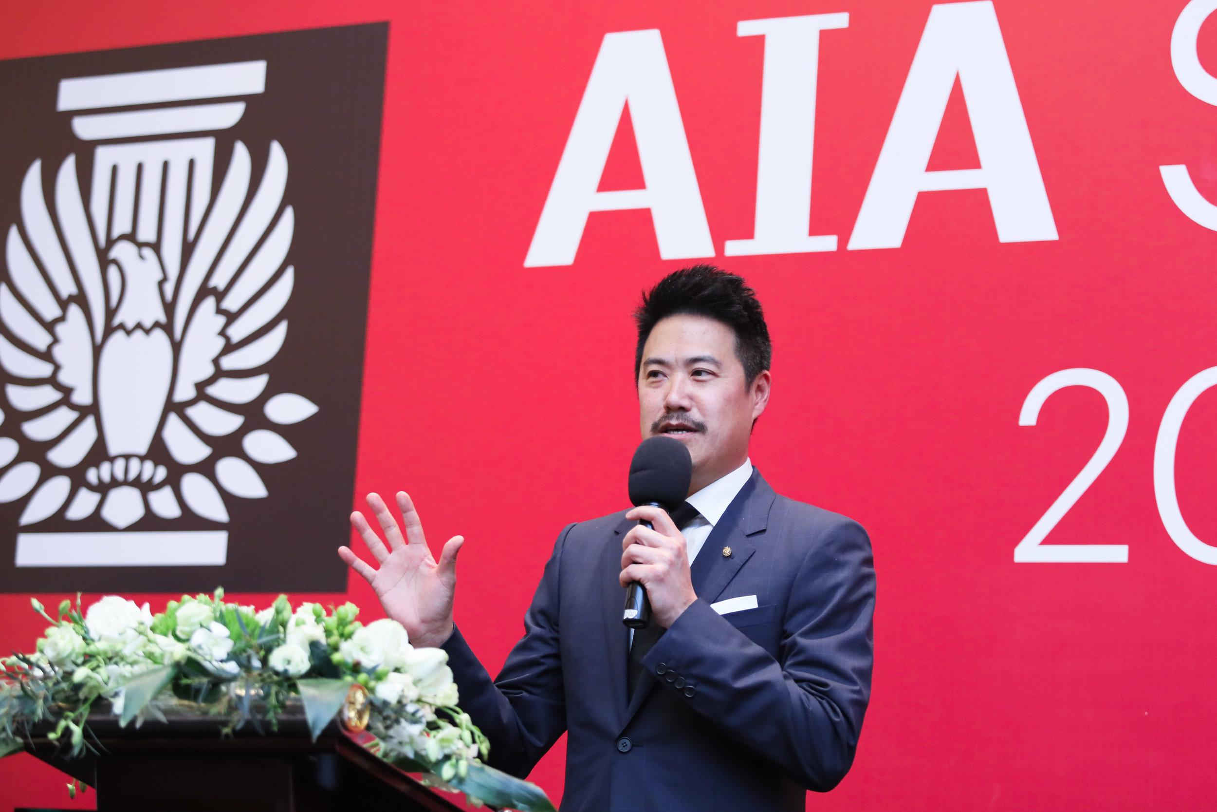 2018 AIA Shanghai President Alton Chow.