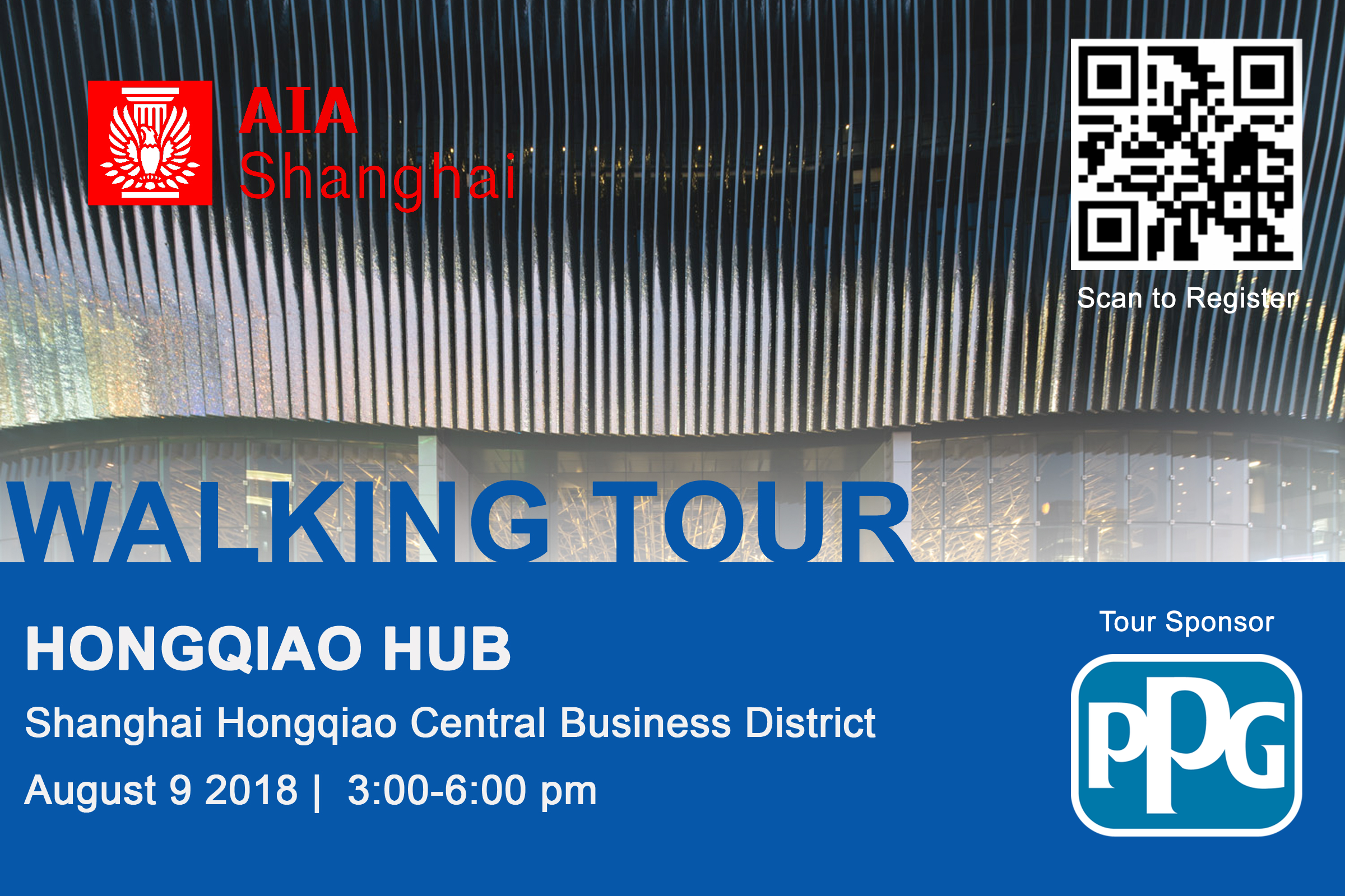 hongqiaohub_tour_sponsor.png