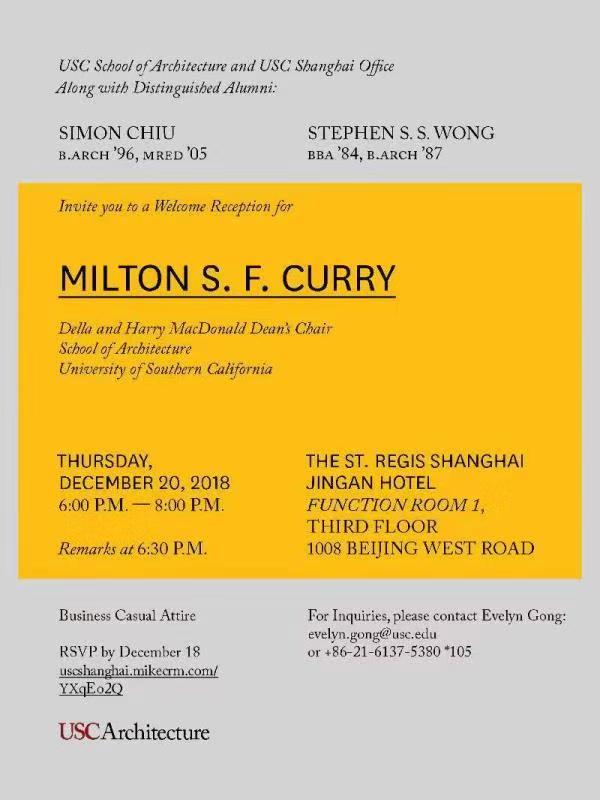 milton curry event usc.jpeg