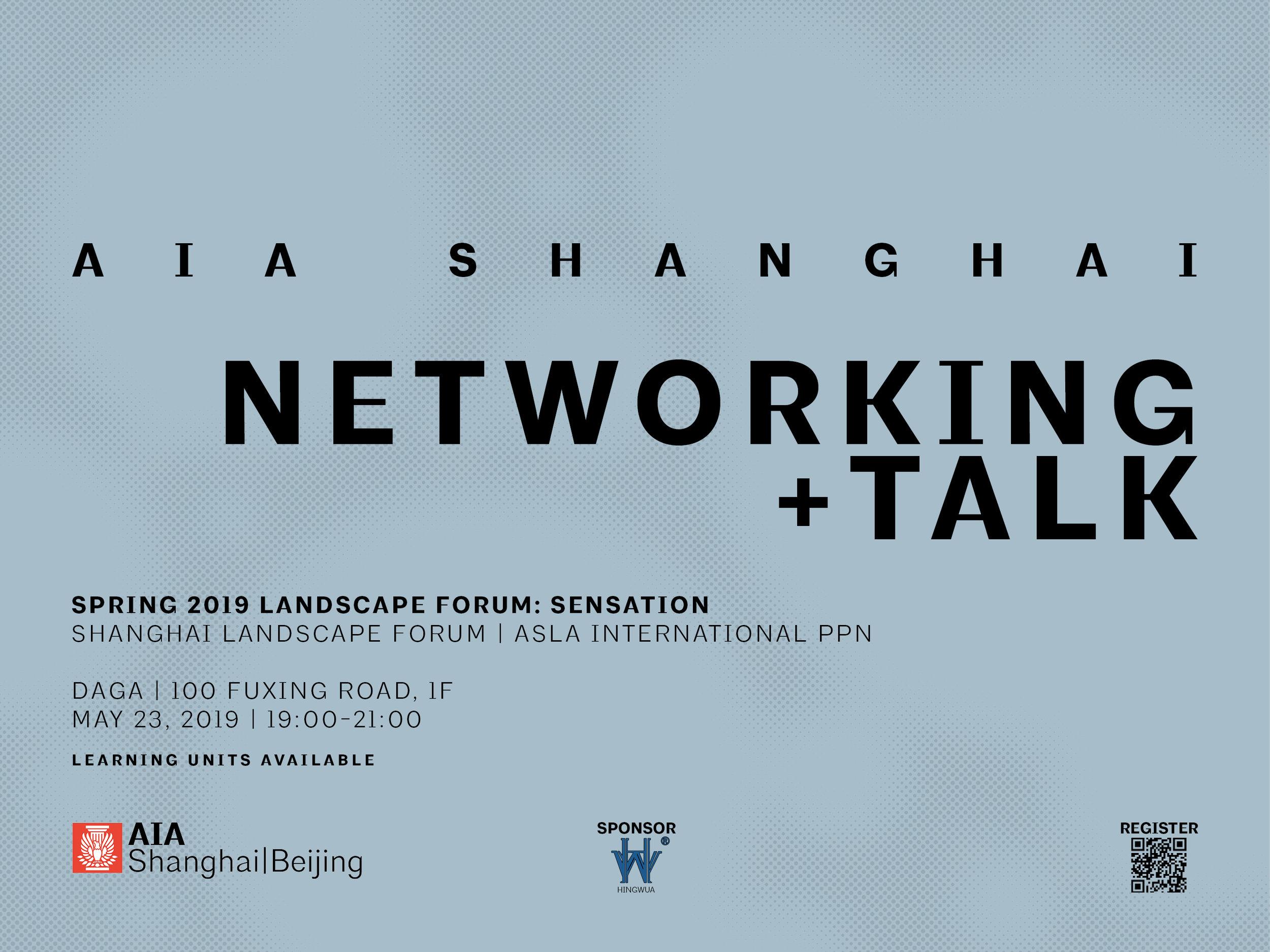 Networking + Talk | Shanghai Landscape Forum | ASLA