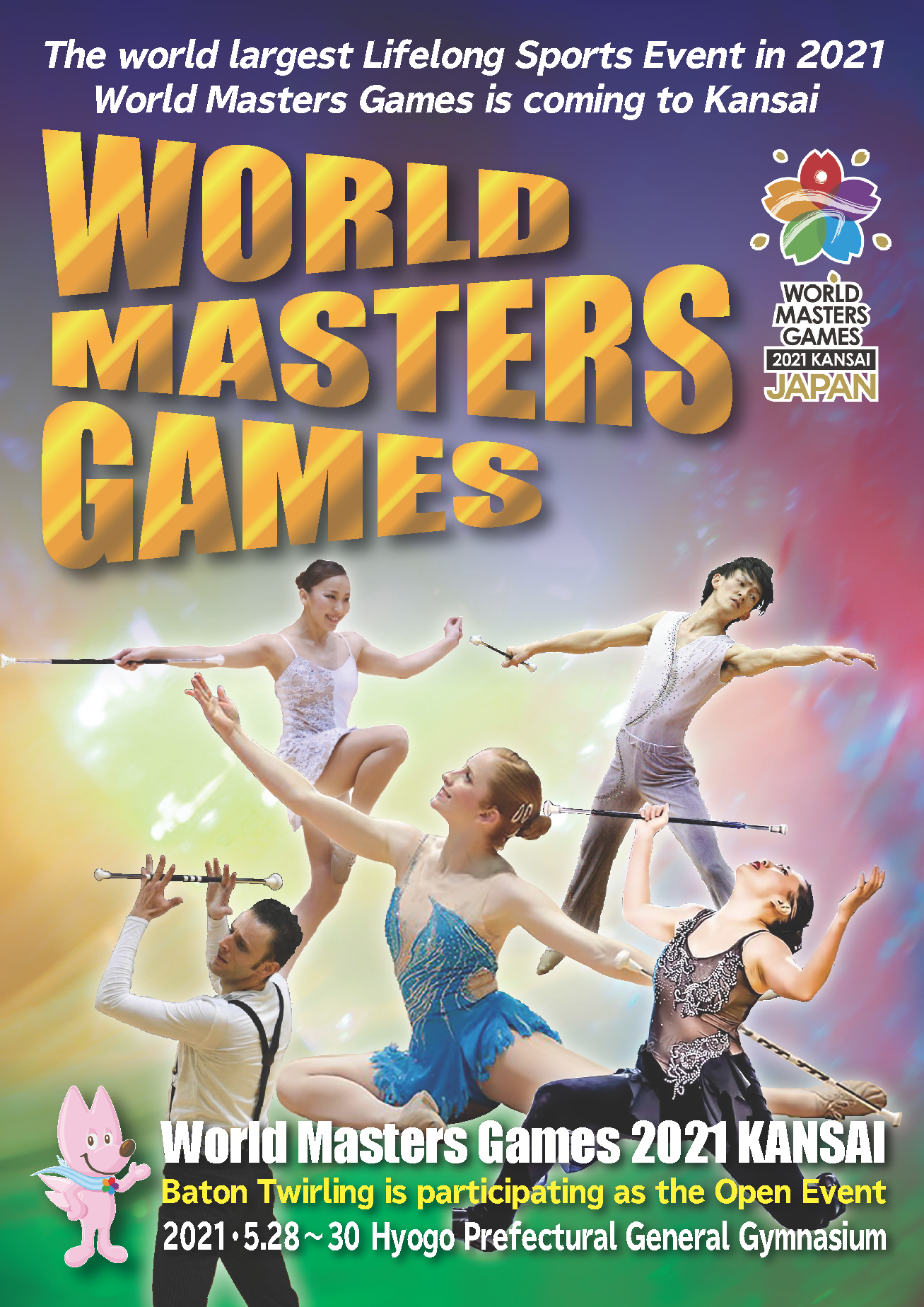 Calendrier Competition Twirling Baton 2021 TWIRLING AUSTRALIA
