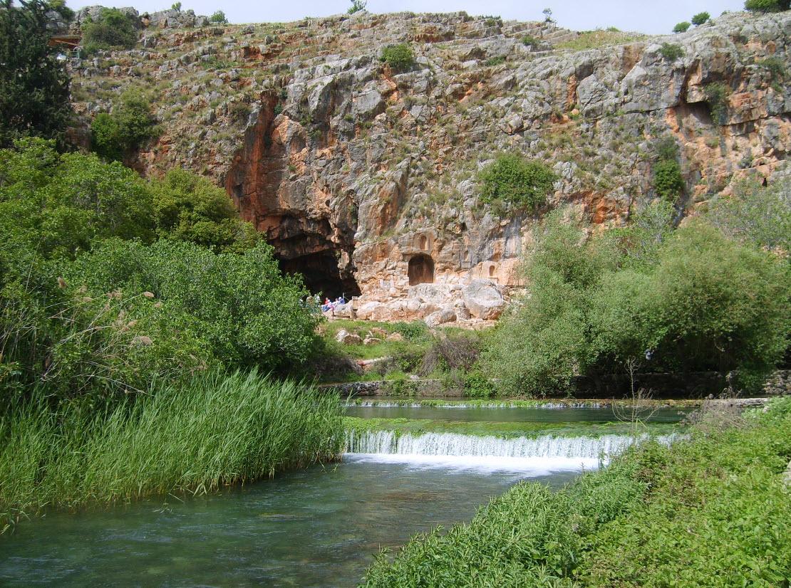 Hermon Stream Nature Reserve (Caesarea Philippi)